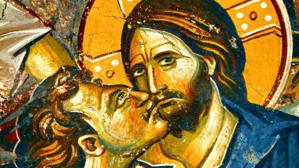 Sărutul lui Iuda